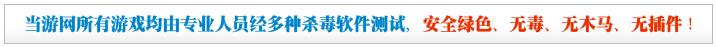 亚博官网app测试无毒